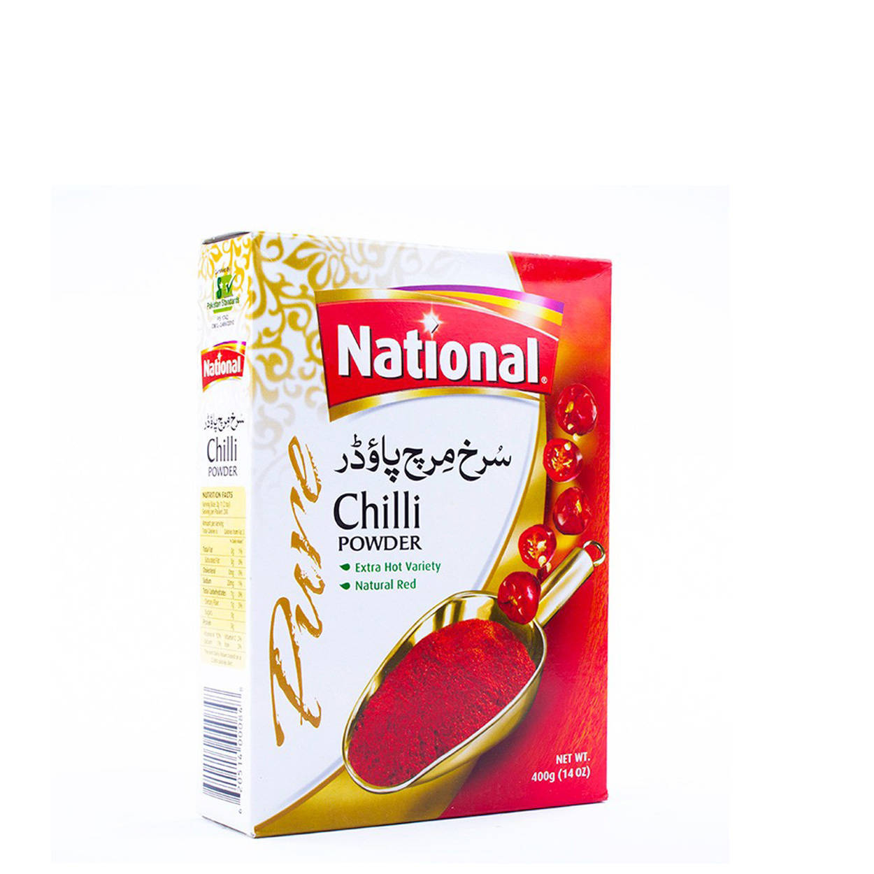 National Red Chilli Powder Spices 100gm